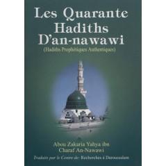 Les Quarante Hadiths d'An-nawawi