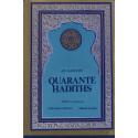 Quarante Hadiths