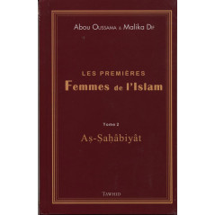 Les premières Femmes de l'Islam Tome 2