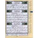 Coran Juzzs Qad Samia, Tabarak et Amma en arabe Tajwid Hafs
