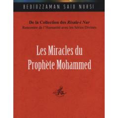 Les miracles du prophète Mohammed