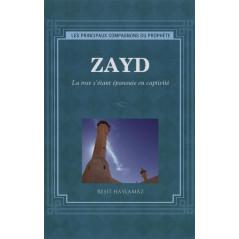 Zayd - La rose s'étant épanouie en captvité