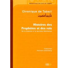 Chronique de Tabari - histoire des prophètes et des rois (Cartonné)