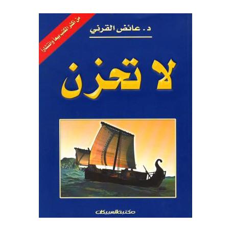LA TAHZAN d'après A-AID AL-QARNI (version arabe originale)
