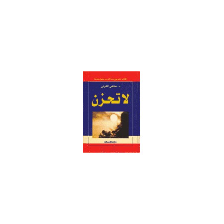 ne soit pas triste - version arabe