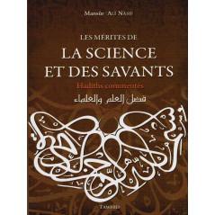 Les mérites de la science et des savants