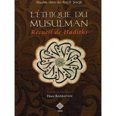 L'éthique du musulman d'après Hani Ramadan