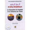 Arrahîq Almakhtoum - La biographie du Prophète de l'Islam