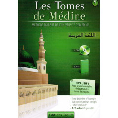 Les tomes de Médine (+ CD audio), Volume 1 - Editions TASLIM