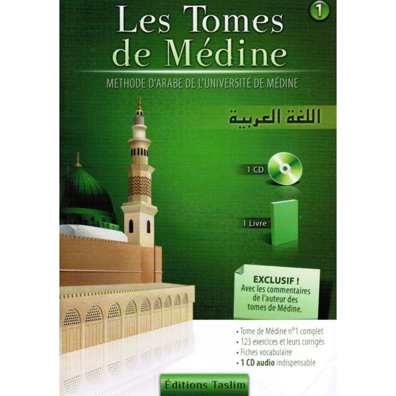 Les tomes de Médine - Volume 1 (+ CD audio)