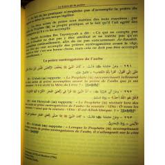 Boulough Al Marâm - La Réalisation du But - de Ibn Hajar Al-Asqalani - 3 volumes