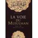La voie du Musulman, fançais-arabe
