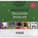 40 hadiths - relations sociales