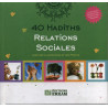 40 hadiths - relations sociales