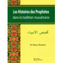 Les Histoires des Prophetes dans la tradition musulmane sur Librairie Sana