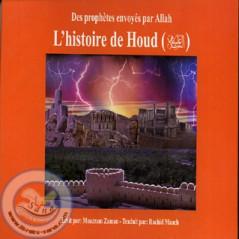 L'histoire de Houd