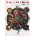 Kalila et Dimna