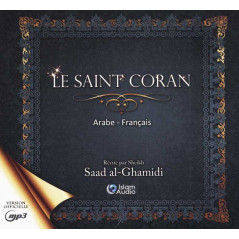 Cd-Mp3: Le Saint Coran Arabe-Français, Coffret 3 CD-MP3, Lecture Al ghamidi