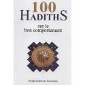 100 hadiths sur le bon comportement FR/AR