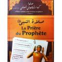 La Prière du Prophète sur Librairie Sana