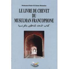 Pack: découverte de l'Islam aux éditions Sana