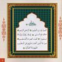Le Coran expliqué à mon enfant -T1