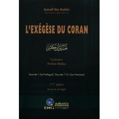 L'Exégèse du Coran de Ibn Kathir (4 tomes regroupés en un volume)