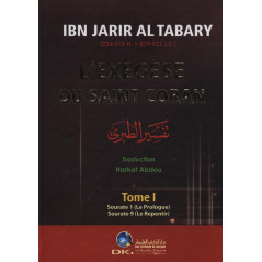 L'Exégèse du Saint Coran Ibn JarirTabary (3 volumes)