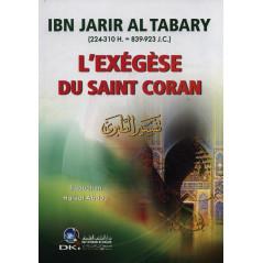 L'exégèse du Saint Coran - Ibn Jarir Al Tabary - 1 volume