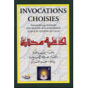 Invocations choisies (Ar/Fr)