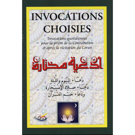 Invocations choisies (Français - Arabe)