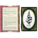 Invocations choisies Arabe - Francais