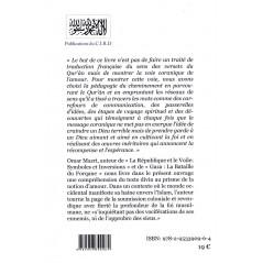"""Aimer  """"La voie coranique"""" d'après Omar Mazri"""