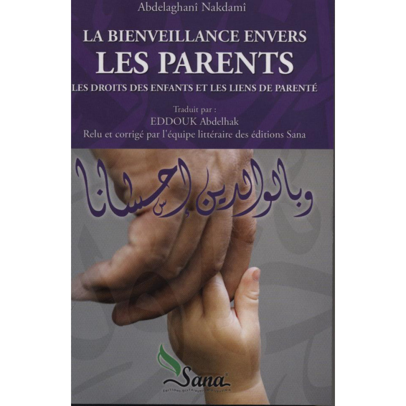 La bienveillance envers les parents
