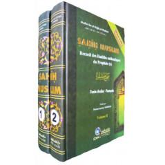 Sahih Muslim - Recueil des Hadiths Authentiques Ar-Fr 2 volumes