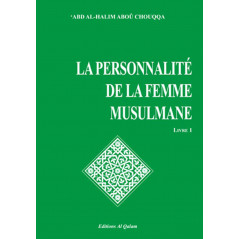 La personnalité de la femme musulmane par Aboû Chouqqa