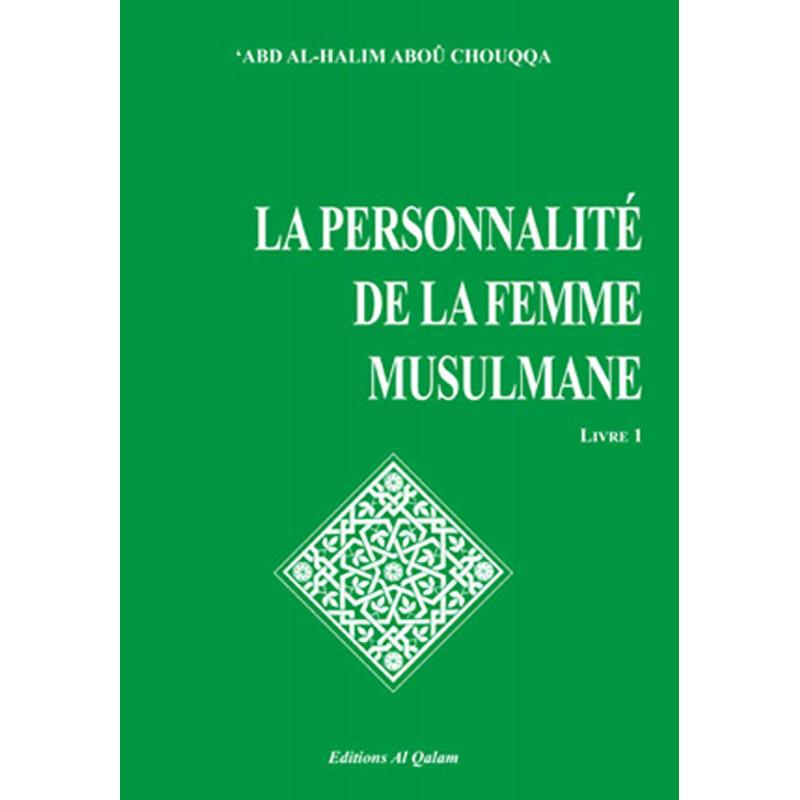 La personnalité de la femme musulmane
