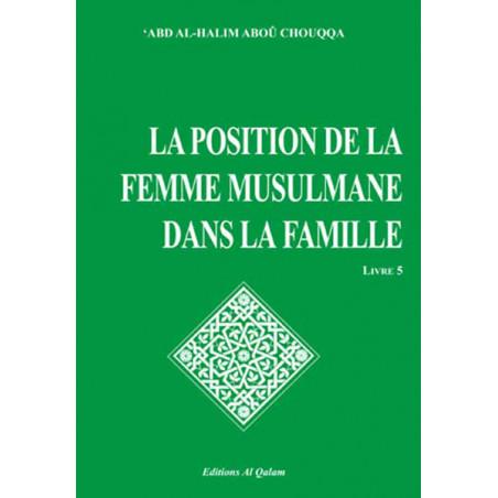 La position de la femme musulmane dans la famille