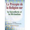 Le précepte de la religion sur la sorcellerie et la divination sur Librairie Sana