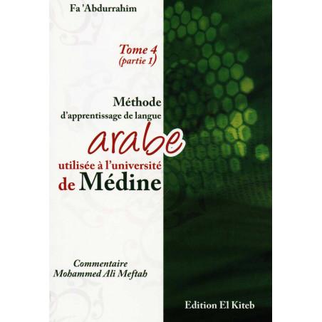 Méthode Médine d'apprentissage de la langue Arabe, tome 4 - (Partie 1) - Editions EL KITEB, (Arabe-Français)