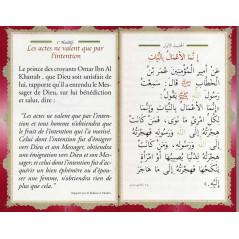 Les quarante hadiths
