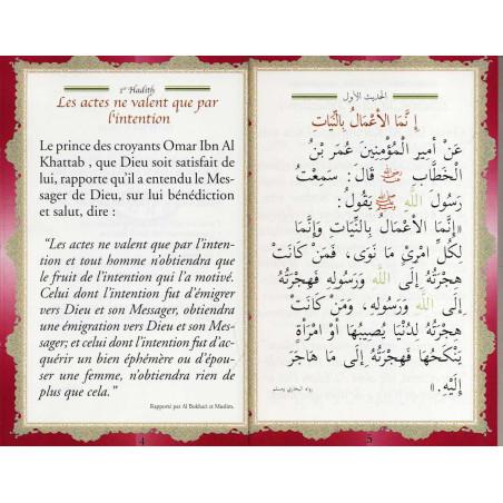 Les quarante hadiths de L'Imam An-Nawawi 1233-1277 (arabes et traduit en français)