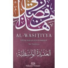 Al-Wâsitiyya-Epitre sur la foi islamique (Ibn Taymiya)