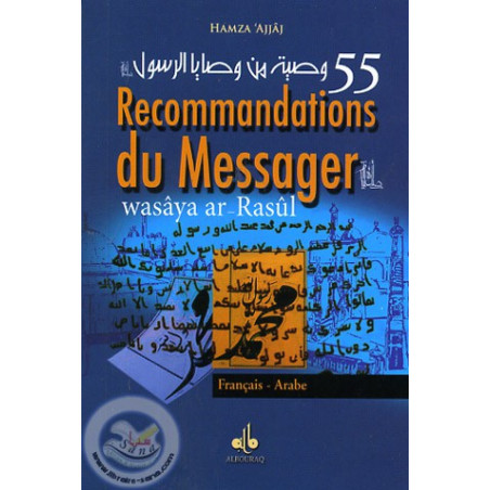 55 Recommandations du Messager AR/FR