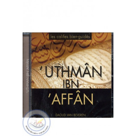 CD 'Uthman Ibn 'Affan