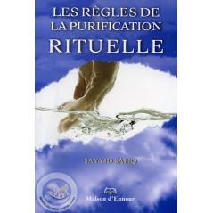 Les règles de la purification rituelle