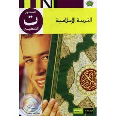 Collection Al Amel - Education Islamique Niveau Préparatoire sur Librairie Sana