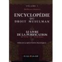 Le Livre de la Purification - Vol 1 - Encyclopédie du Droit Musulman