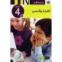 Collection Al Amel - Lecture & Expression Niveau 4 sur Librairie Sana