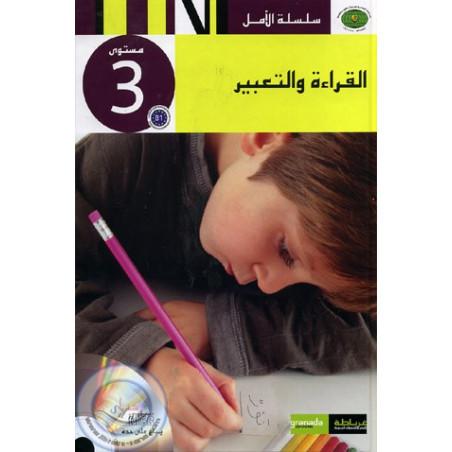 Lecture et Expression (N3) - Coll. El Amel
